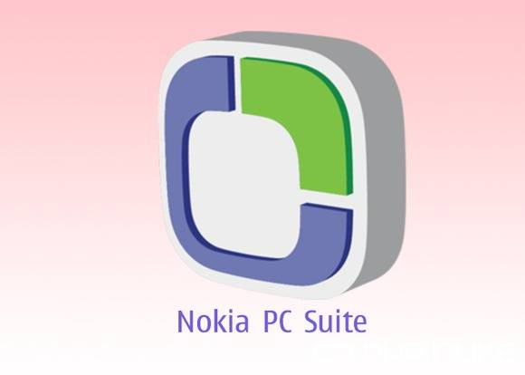 Image result for Nokia Pc Suite