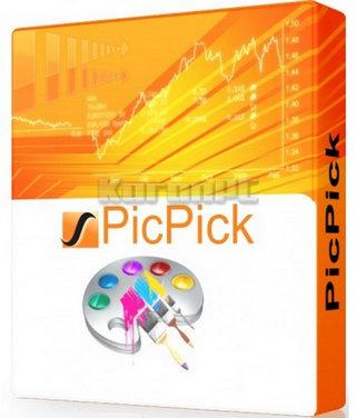 Picpick Portable Free Download