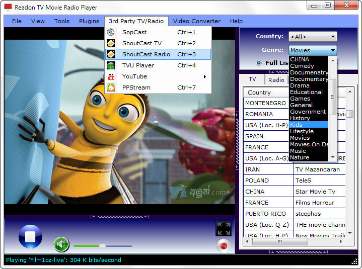 Free Download Readon TV Movie Radio Player latest version