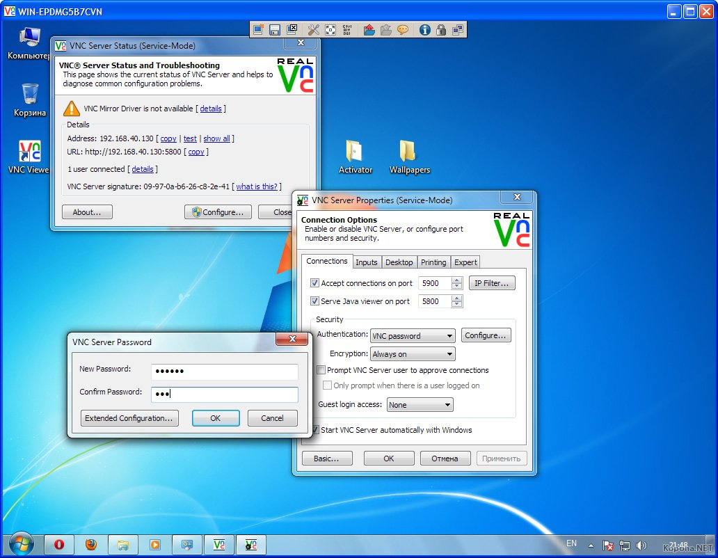 RealVNC 6.1.0 Free Download Review