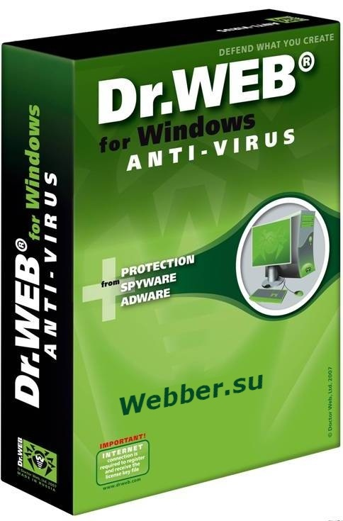 Dr. Web CureIt 06.06.2017 Free Download