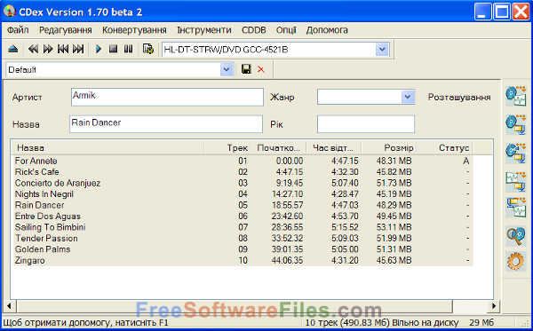 CDex 1.90 Free Download review