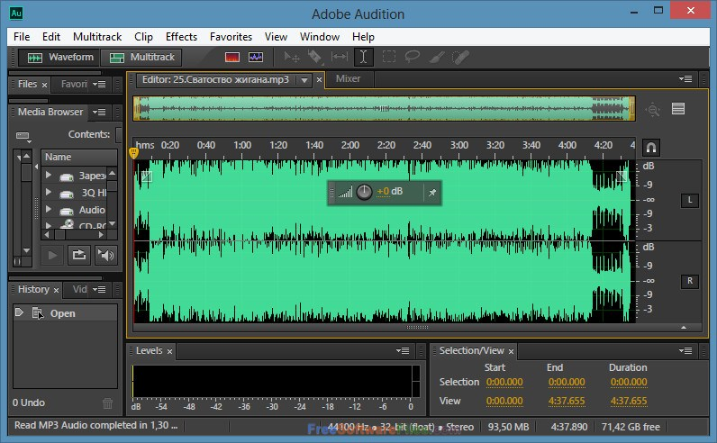 Portable Adobe Audition 2018 Latest Version Download