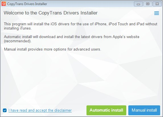 Free CopyTrans Drivers Installer
