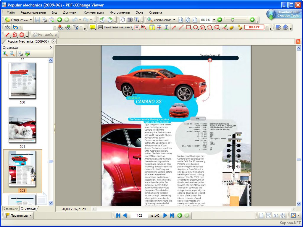 pdf xchange editor best features