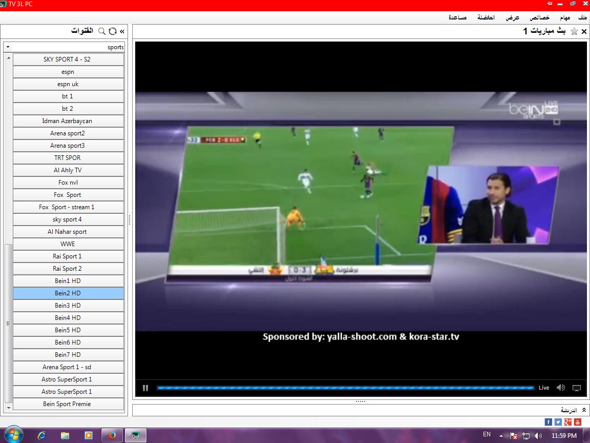 gratuitement tv 3l pc extra