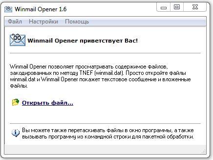 Free Winmail Opener