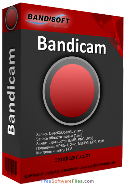 Bandicam Multilingual Latest Version Review