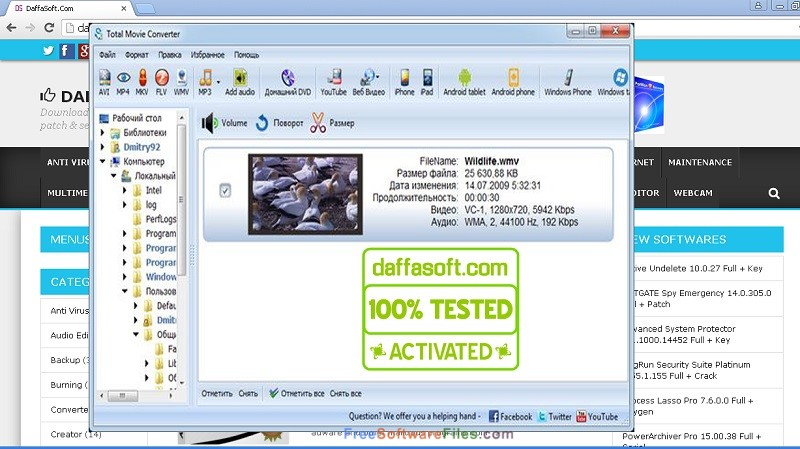 CoolUtils Total Movie Converter 4.1 Portable Direct Link Download