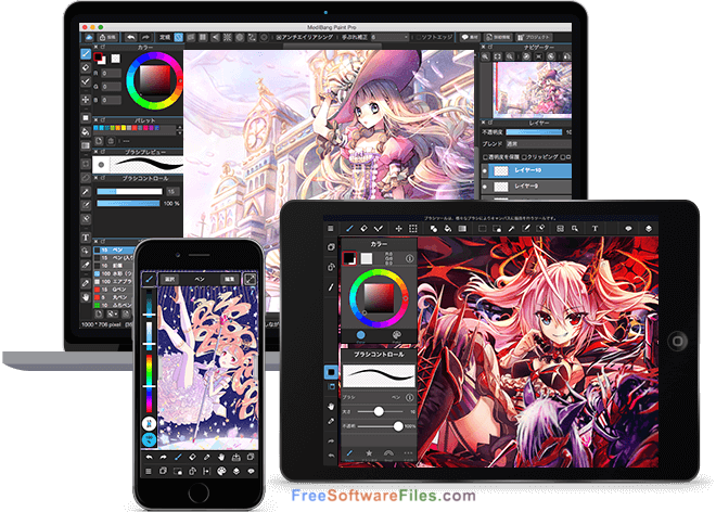 MediBang Paint Pro Free Download for PC