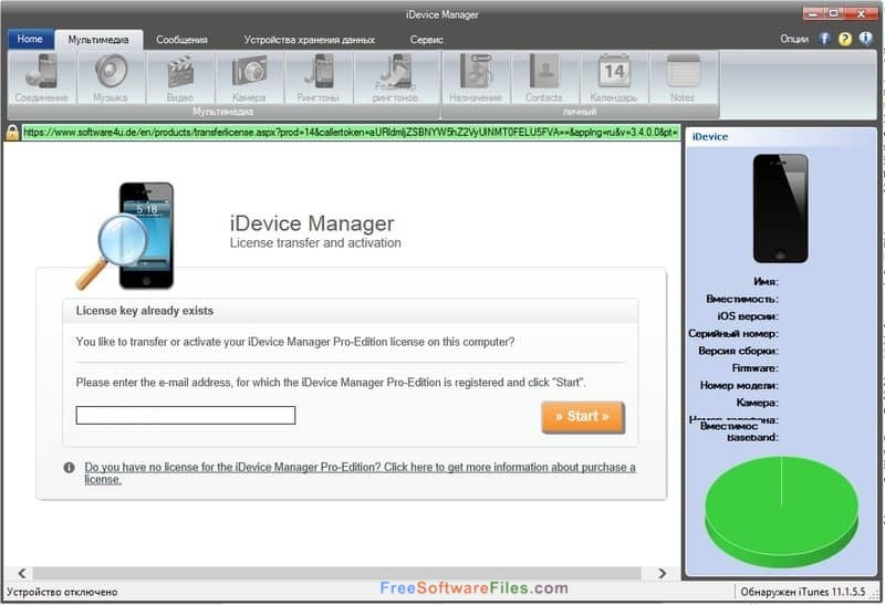 IDevice Manager Pro 8.0.0.0 Offline Installer Download