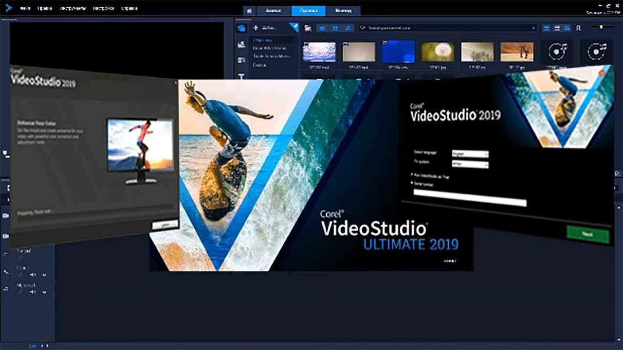 Corel VideoStudio Ultimate 2019 v22.1 Free