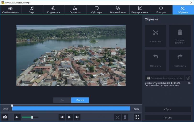 Movavi Video Converter 19.1 Premium Direct Link Download