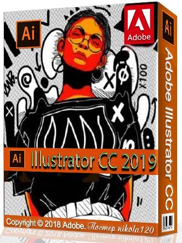 Adobe Illustrator CC 2019 v23.0.5 Review
