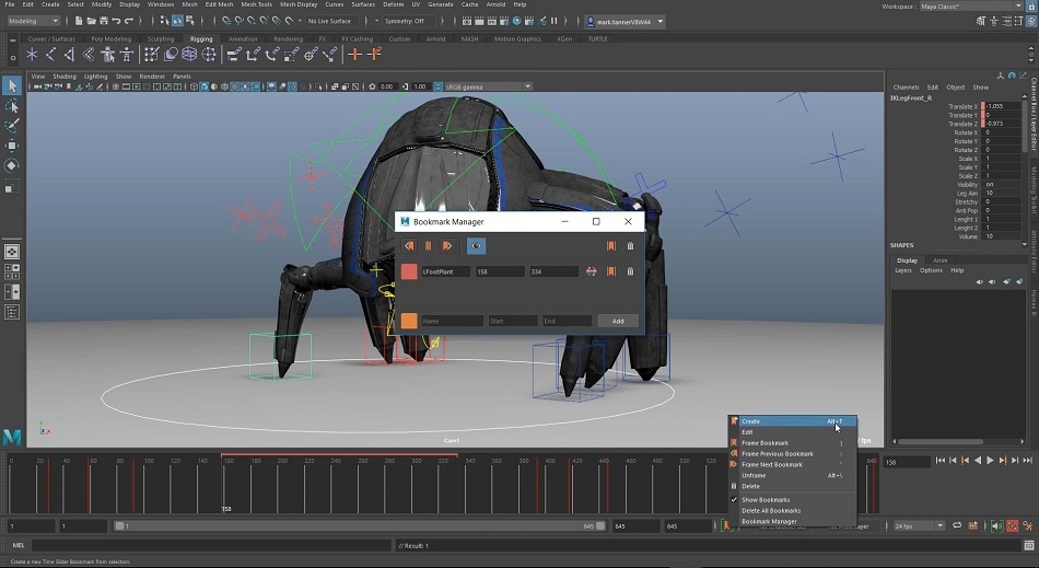 Offline Installer Download Autodesk Maya 2020
