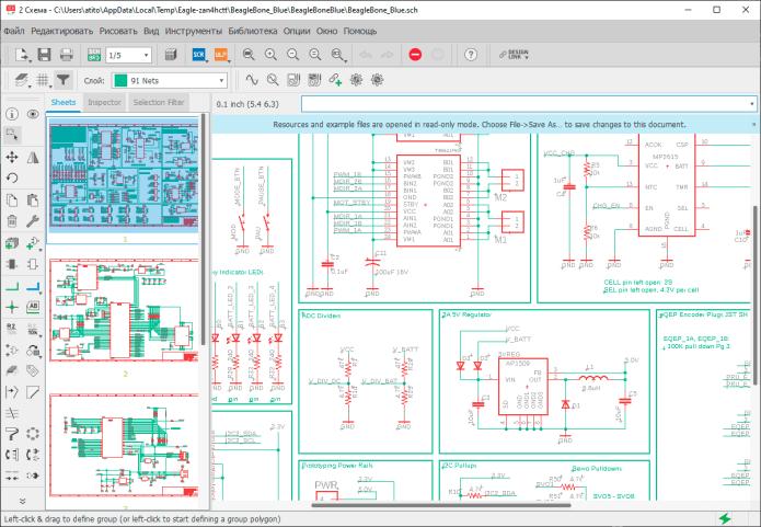 Offline Installer Download Autodesk EAGLE Premium 9.6